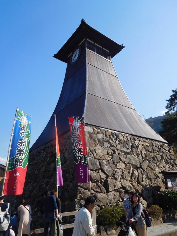 出石お城まつり 和歌山市からバス旅行