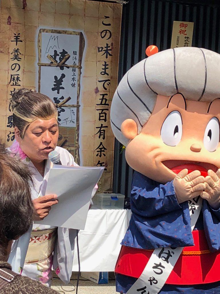 総本家駿河屋本社工場18年5月12日に小倉店開店
