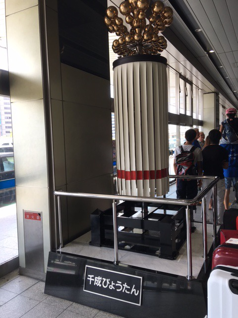 駅 待ち合わせ 場所 新 大阪